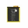 akkumulátor - Sony Xperia M4 Aqua -Li-Pol 2500 mAh