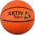 Aktivsport Kosárlabda Aktivsport gumi 7-es méret