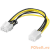 Akyga Cable adapter PCI Express Akyga AK-CA-07 6pin-F/8pin-M 28cm