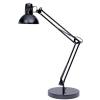 "ALBA Asztali lámpa, 11 W, ALBA ""Architect"", fekete"