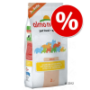 Almo Nature Classic Almo Nature Holistic gazdaságos csomag 4 x 2 kg - Kitten csirke & rizs