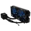 AlphaCool Eisbaer 280 CPU - Black 11287