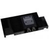 Alphacool NexXxoS GPX - ATI R9 Fury M04 - Backplate - Fekete /11323/
