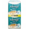 Always betét ultra normál plus duo sensitive 2x10db