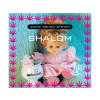 Anima Sound System Shalom - 2015 Remastered (CD)