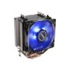 ANTEC AIR CPU cooler - C40 (0-761345-10929-1)
