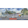 AOSHIMA 1/72 Kawanishi NIK3-Ja repülőgép modell