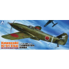 AOSHIMA - I.J.N. Type 3 Fighter Model 2 Teardrop Canopy