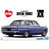 AOSHIMA - Nissan GC10 Skyline 2000 GT 1971