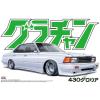 AOSHIMA - Nissan Gloria 4DR HT 280E Brougham