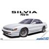 AOSHIMA - Nissan PS13 Silvia KS 1991