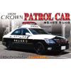 AOSHIMA - Toyota 18 Crown Police Car Kanagawa Prefectural Police Patrol Specific