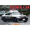 AOSHIMA - Toyota 18 Crown Police Car Metropolitan Police Department Steel Wheel