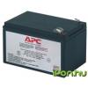 APC Replacement Battery Cartridge 4 (Basic garancia)