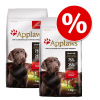 Applaws dupla csomagban 2 x 7,5 /15 kg - Puppy Large Breed csirke (2 x 15 kg)