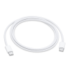 Apple Apple eredeti, gyári Type-C - Type-C  töltő- és adatkábel 1 m-es vezetékkel - MUF72ZM/A (ECO csomagolás)