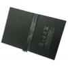 Apple iPad Pro 9.7 gyári akkumulátor (7306mAh, Li-ion, A1664)*