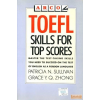 Arco Toefl skills for top scores