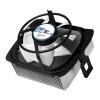 Arctic Alpine 64 Pro Rev.2 9cm AMD (UCACO-A64D2-GBA01)