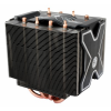 ARCTIC COOLING Arctic-Cooling Freezer Xtreme
