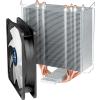 ARCTIC COOLING ARCTIC FREEZER 33 CPU COOLER INTEL (ACFRE00028A)