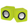 ARCTIC COOLING Arctic Sound S111 lime