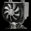 ARCTIC-COOLING Freezer 13 Limited Edition (Intel & AMD)