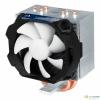 Arctic Freezer 12 univerzális CPU hűtő /ACFRE00027A/