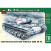 Ark Models KV-1S Russian high-speed heavy tank makett Ark Models AK35023