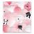 Ars Una Think Pink cicás füzetcímke, 3x6 db-os