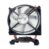 Artic Cooling Arctic Cooling CPU hűtő - 9cm - 02733