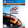 - Assetto Corsa: Ultimate Edition - Playstation 4 (Xbox One)