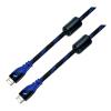 Astrum HDMI kábel 3D és 4K kompatibilis 10.0méter V1.4V CB-HDMI10-NB