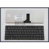 Asus P42 fekete magyar (HU) laptop/notebook billentyűzet