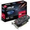 Asus Radeon RX 560 4GB GDDR5 128bit PCIe (RX560-4G)
