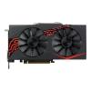 Asus Radeon RX 570 4GB (90YV0AI1-M0NA00)