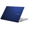 Asus VivoBook S14 S431FL-AM112T