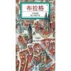 ATP Prága / panoráma térkép a kínai