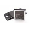 B600BE Akkumulátor 5200 mAh fekete színű hátlappal