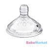Babyono etetőcumi Natural Nursing szilikon anti-colic 6hó 2db 1454