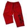 Bambulka baby jogging alsó saját névvel - piros