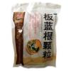 Ban lan gen herba granulátum 200 g
