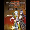 BANDAI NAMCO Entertainment Sword Art Online: Fatal Bullet - Season Pass (PC - Steam Digitális termékkulcs)