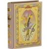 "Basilur Fekete és zöld tea, 100 g,  fém könyv dobozban, BASILUR \""Love Story II\"""