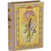 "Basilur Fekete és zöld tea, 100 g, fém könyv dobozban, BASILUR ""Love Story II"""