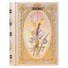 """Basilur Fekete tea, filteres, 10 g, fém könyv dobozban, BASILUR """"Love Story II"""""""