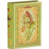 "Basilur Zöld tea, 100 g, fém könyv dobozban,  ""Love Story I"""