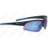BBB BSG-47 Impress szemüveg matt fekete keret, PC kék lencse + víztiszta+sárga lencsék