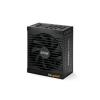 be quiet! BN210 Be Quiet! Power Zone 650W moduláris tápegység /BN210/