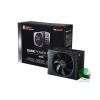 Be Quiet ! Dark Power Pro 11 850W moduláris tápegység /BN253/ (BN253)